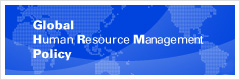Global Human Resource Management Policy