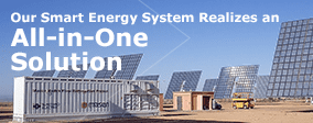 Sumitomo Electric's Energy Solution