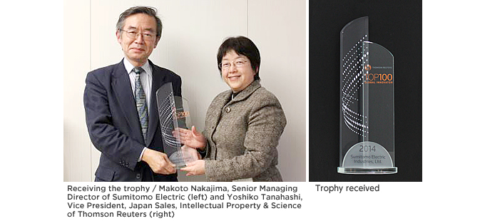 Receiving the trophy / Makoto Nakajima, Senior Managing Director of Sumitomo Electric (left) and Yoshiko Tanahashi, Vice President, Japan Sales, Intellectual Property & Science of Thomson Reuters (right)