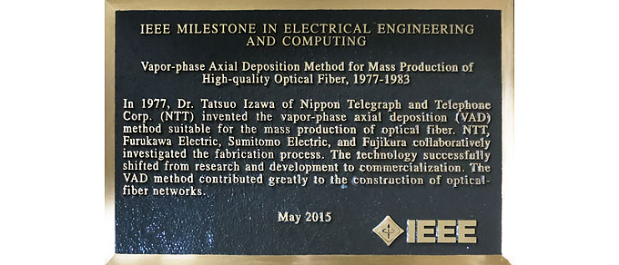(Photo 1)The IEEE Milestone plaque presented by the IEEE
