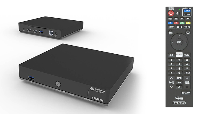 4K IP-Set Top Box
