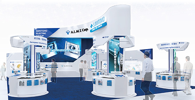 Sumitomo Electric Exhibits at the 28th Japan International Machine Tool Fair