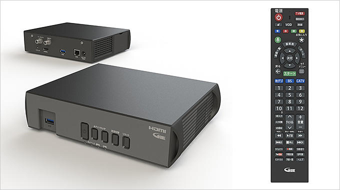 Sumitomo Electric Releases Hybrid 4K Set-Top Box with