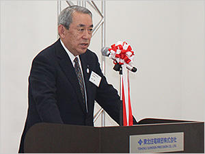Address by Masayoshi Matsumoto, Chairman of Sumitomo Electric