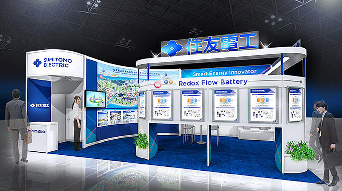 Sumitomo Electric Exhibits at 8th International Smart Grid Expo