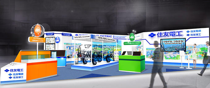 Sumitomo Electric Exhibits at the Automotive Engineering Exposition 2018