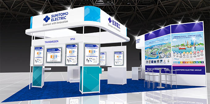 Sumitomo Electric Exhibits at 9th INT'L SMART GRID EXPO