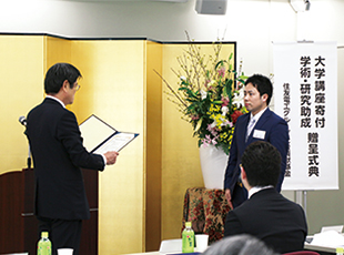 Supporting Human Resources Development and Academic Promotion Both in Japan and Abroad