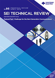 SEI TECHNICAL REVIEW No.86