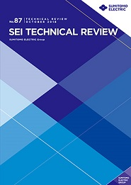 SEI TECHNICAL REVIEW No.87