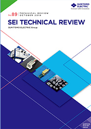 SEI TECHNICAL REVIEW No.89
